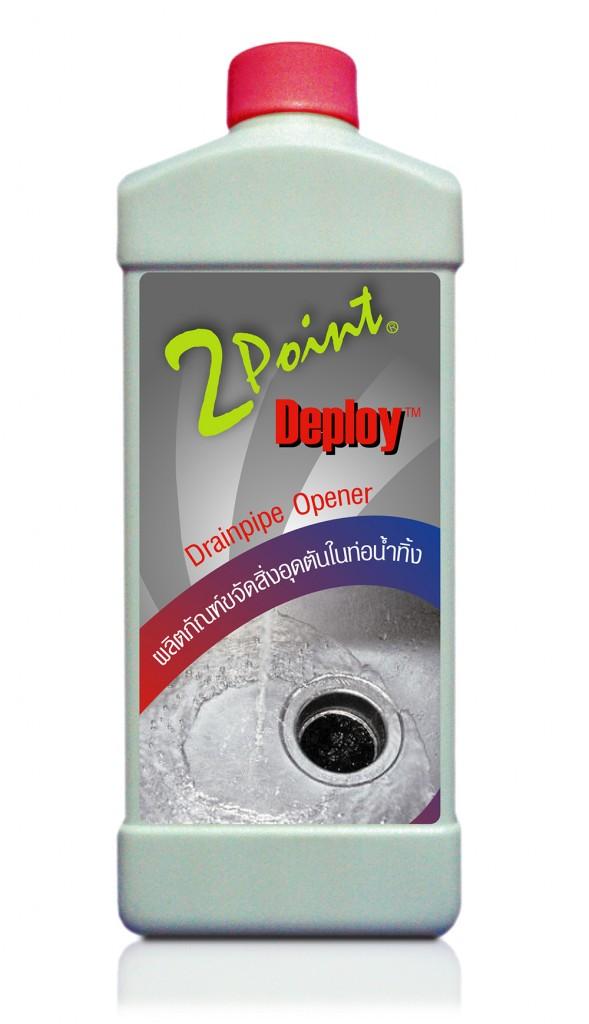 drain opener 2POINT Deploy