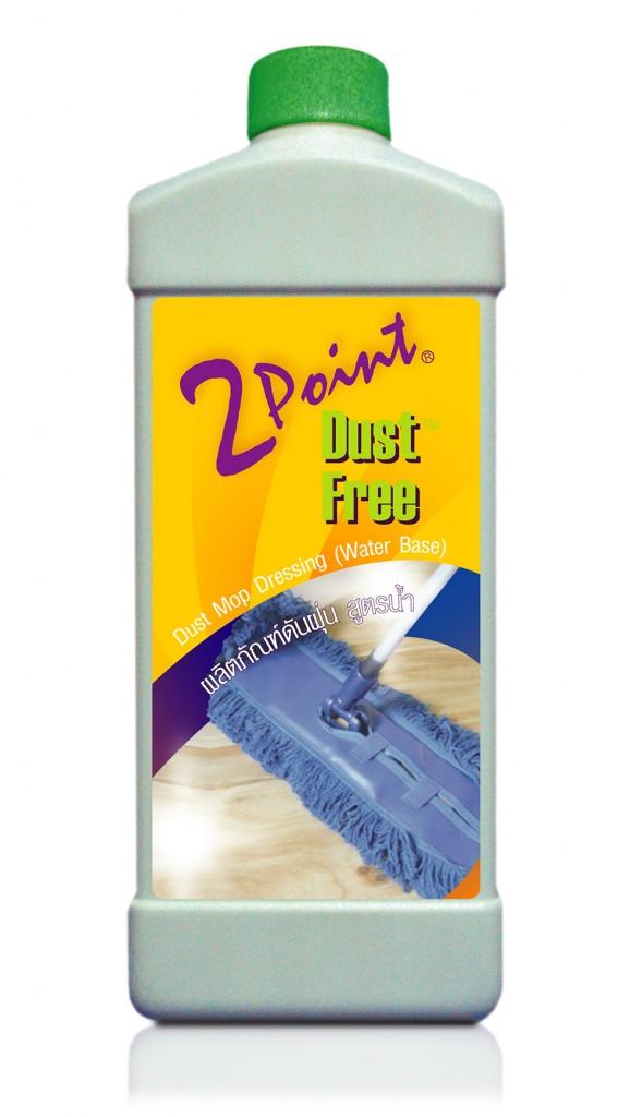 dust mop dressing 2POINT Dust Free